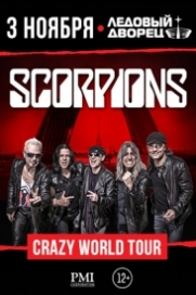 The Scorpions – Crazy World Tour